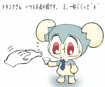 へべれけ1.png