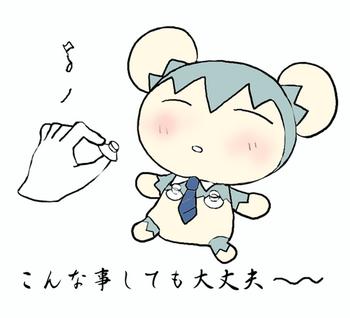へべれけ5.png