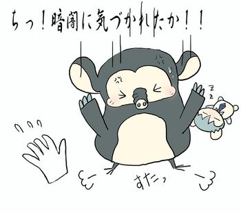 へべれけ6.png