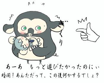 へべれけ7.png