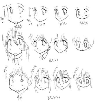 顔の輪郭.png